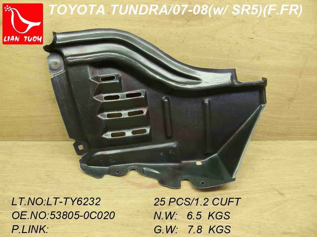 TUNDRA 07-13 Right Front SECTION FENDER LINER With STE