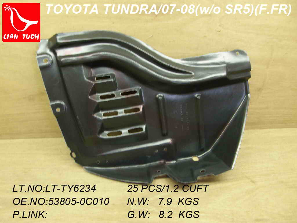 TUNDRA 07-13 Right Front SECTION FENDER LINER With COV