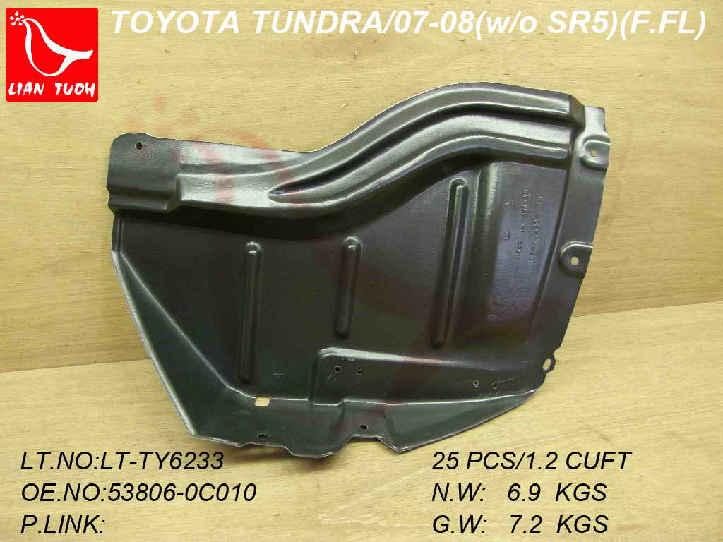 TUNDRA 07-13 Left Front SECTION FENDER LINER With COV